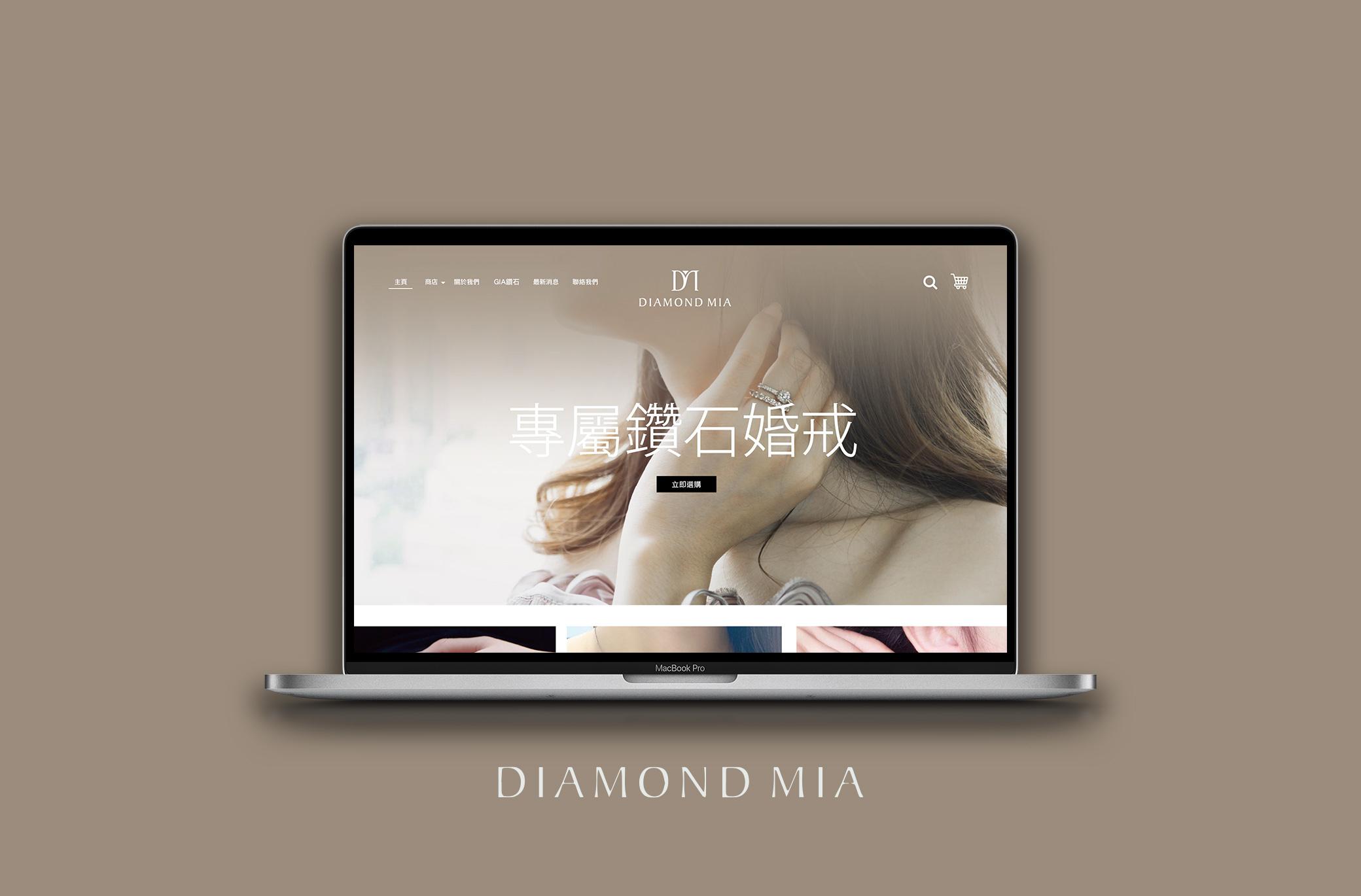 Website-design-DiamondMia
