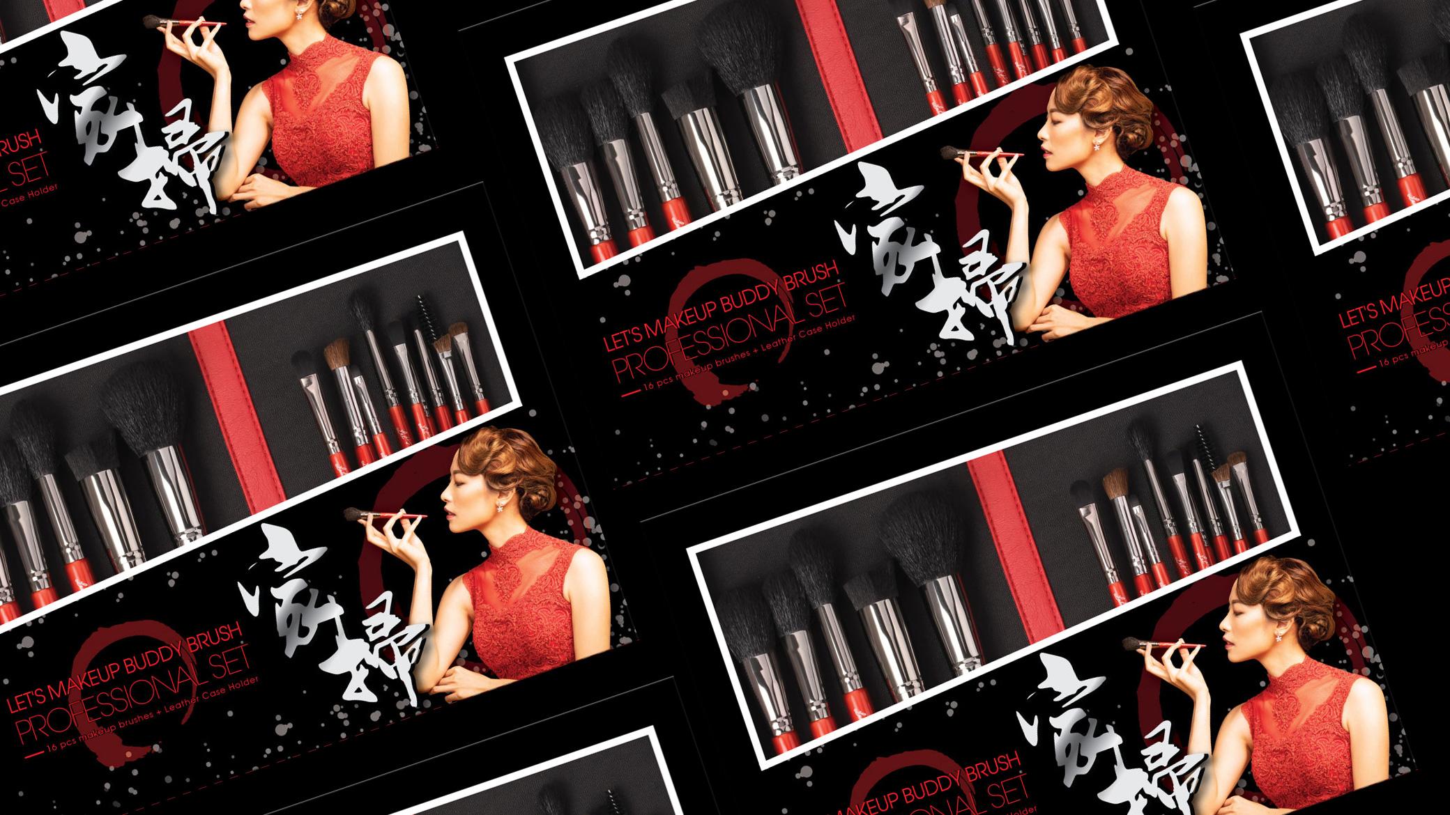 Packaging design of makeup brush set - Let's makeup